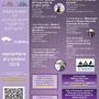"""Ruta y taller """"Animales del Parque Natural: La cabra montés"""""""