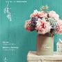 CELEBRALIA Feria de bodas y celebraciones 2019