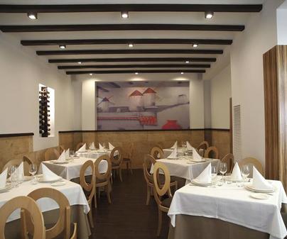 Restaurante Asador Concepcion