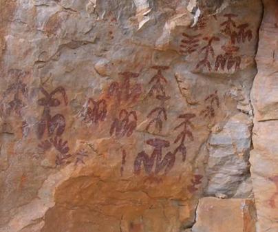 Arte rupestre – Esquemático