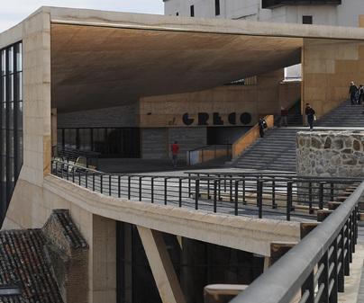 Palacio de Congresos de Toledo