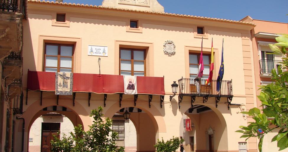 Museo de la Acuarela Rafael Requena