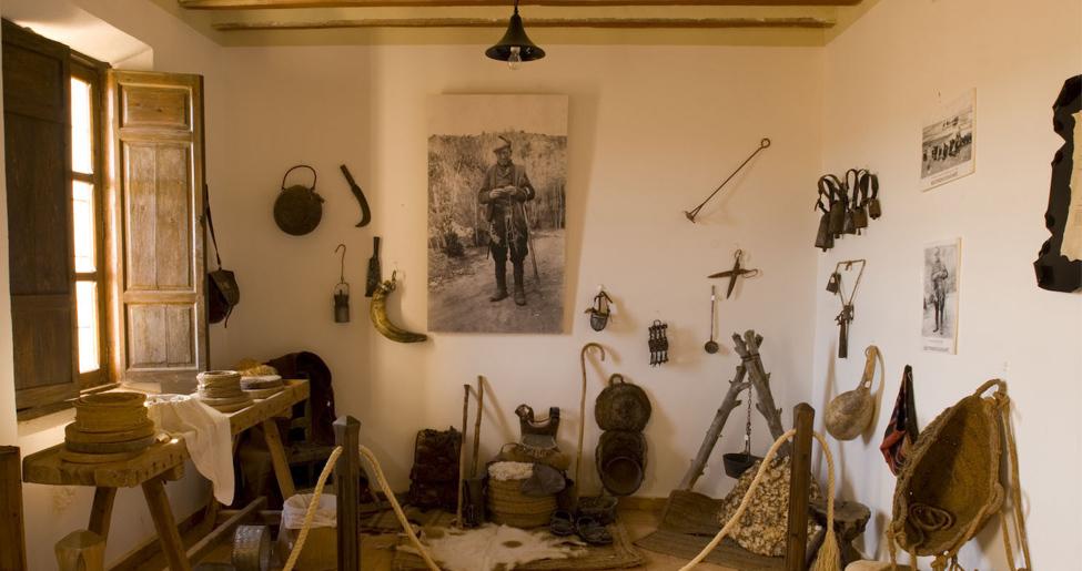 Museo Etnográfico de Ossa de Montiel