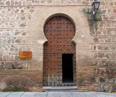 Museo de los Concilios y de la Cultura Visigoda