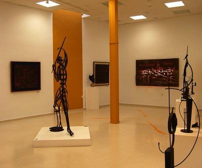 Museo Espacio para los Artesanos (ESART)