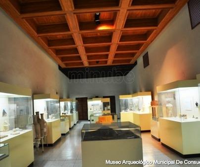 Museo Arqueológico Municipal de Consuegra