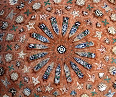 Capilla de San Jerónimo