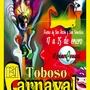 Fiestas de San Antón y San Sebastián. Carnaval 2015 en El Toboso