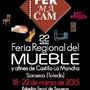 22 Edición Feria Regional del Mueble y afines de Castilla-La Mancha