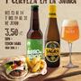 IV Jornadas de la Tapa y Cerveza en la Sagra