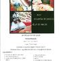 XIV Encuentro de Bolillos Villa de Horche