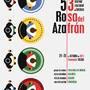 53 Festival Nacional de Folclore Rosa del Azafrán