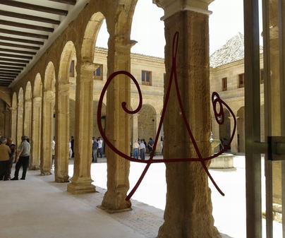 Museo de Fotografía.  Foto: Santiago Torralba