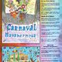 Carnaval Navahermosa 2018