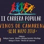 II CARRERA POPULAR VINOS DE CAMARENA