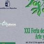 XXI Feria del Olivo, Arte y Artesanía