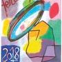 Ferias y Fiestas 2018 (del 1 al 8 de septiembre)