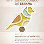 54º Campeonato ornitológico de España, FOCDE y 14º Feria Ornitológica