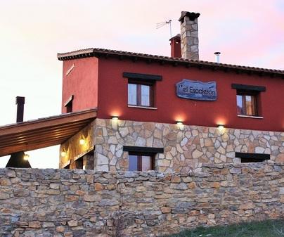 Casa rural El Escaleron fachada 2