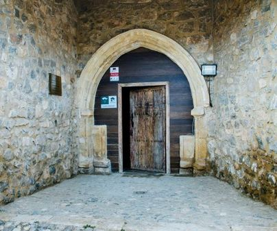Casa rural La Albacara portal