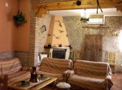 Casa Rural Iris Villanueva de los Infantes Ciudad Real Salon
