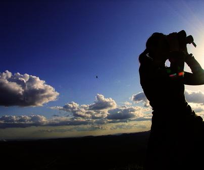Empresa de Turismo Activo Natura Indómita - Observación de Aves