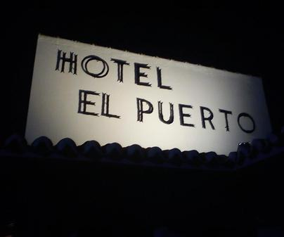 Hotel El Puerto. Restaurante, en Puerto Lápice