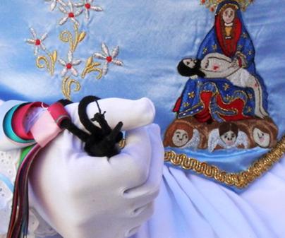 Virgen de la Piedad (Villanueva de Alcardete) /<b>Ayuntamiento Villanueva de Alcardete</b>
