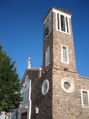 Iglesia de San Gabriel Arcángel, en Cabezarrubias del Puerto (Ciudad Real)