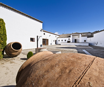 Casa-Museo Cervantes - patio /<b>David Blázquez</b>